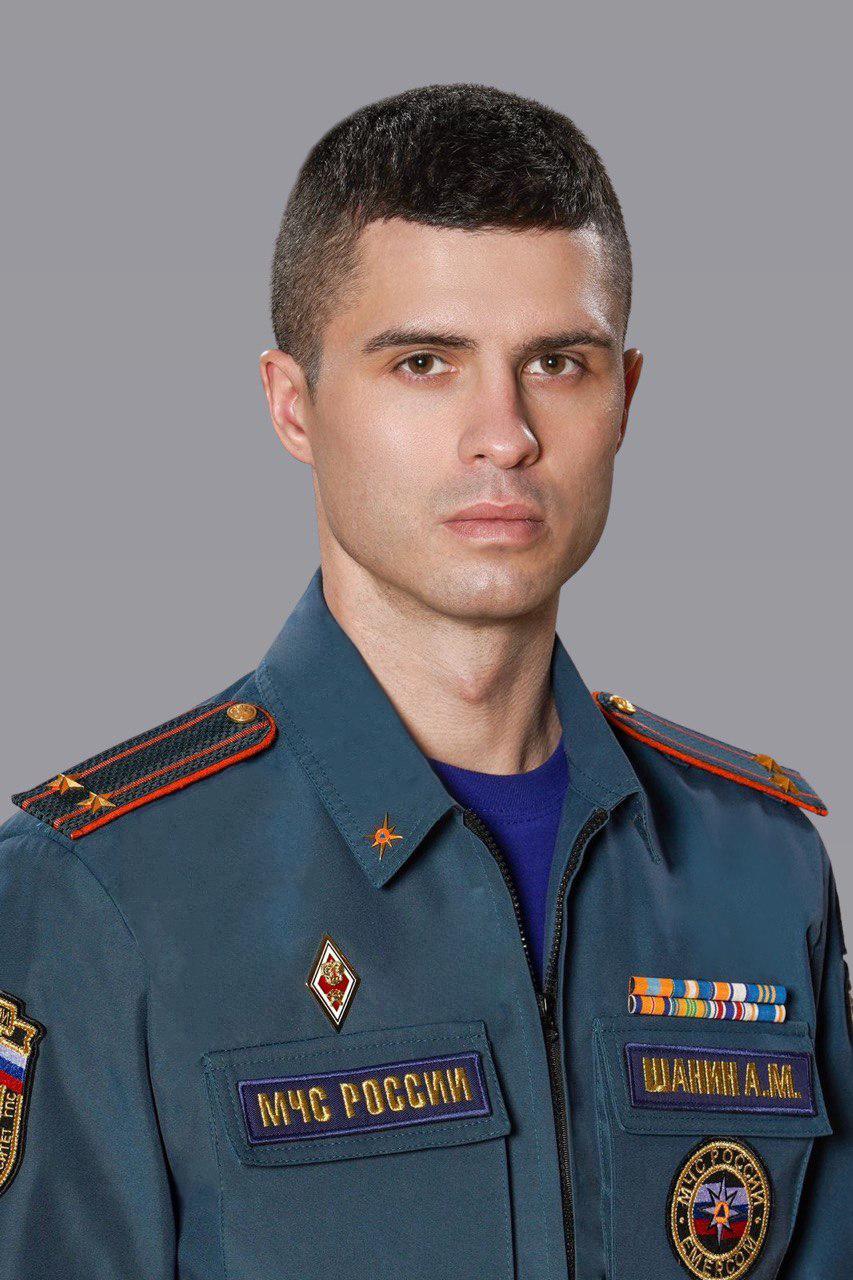Шанин Александр Михайлович